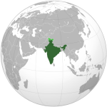 541px-India_(orthographic_projection).svg