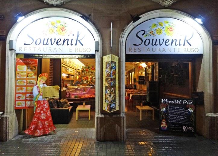 souvenir_entrada