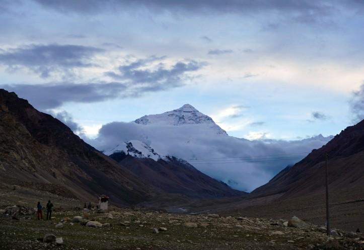 Camp Base Everest (EBC)