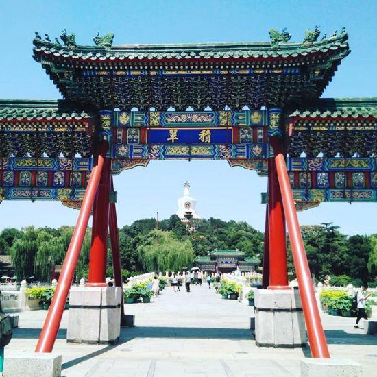 Beihai Park (Beijing)
