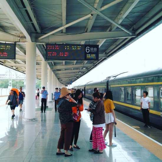 Tren Beijing-Lhasa (estació)