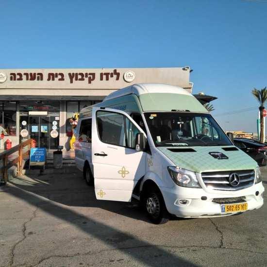 dia de ruta amb abraham tours