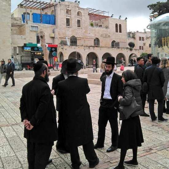 barri jueu jerusalem