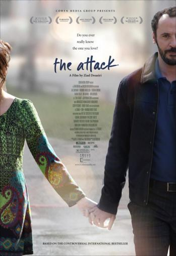 al atentado (the attack) (2012)
