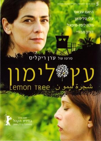 los limoneros (2008) poster